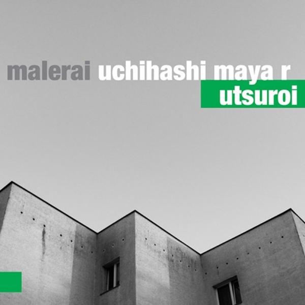 Malerai Uchihashi Maya R
