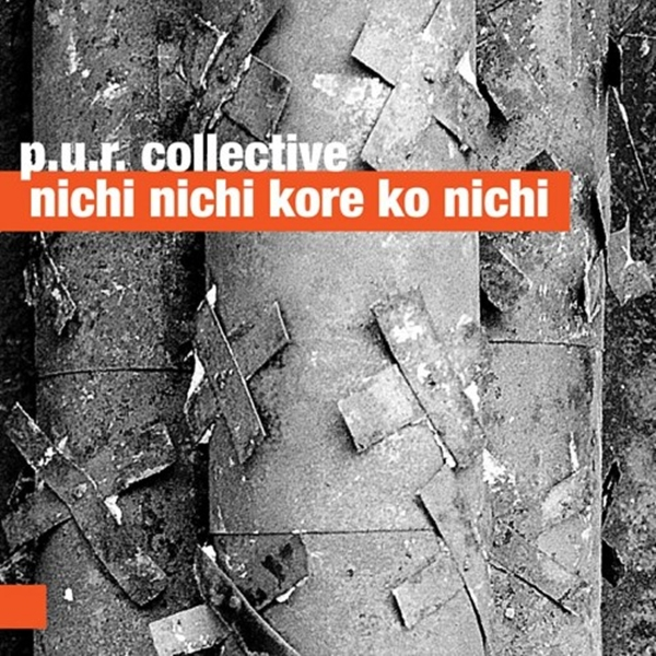 P.U.R. Collective