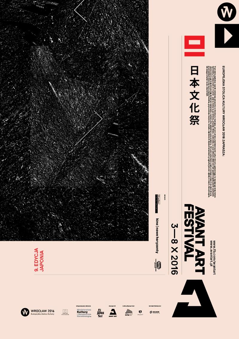 avant-art-plakat-2016